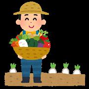 【ひかげ菜園】オススメの家庭菜園土作り方法