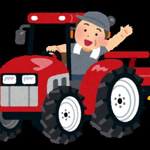 光るアイデアで砂浜で農耕用トラクターが大活躍しているらしい