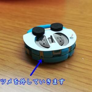 【DIY】腕時計の電池交換をしてみたよ