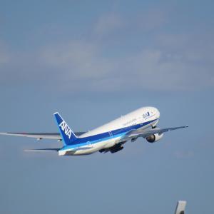 コスパの良いANA国際線航空券の予約クラスはどれ?運賃種別と予約クラスの解説