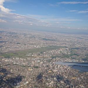 いつの間にか増えたUSB電源付き国内線機材とリニューアルされた伊丹空港。NH32便(伊丹→羽田)搭乗記