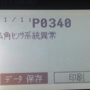 ワゴンR(MC21)カム角センサー交換