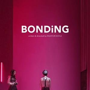 Netflix【ボンディング~男と女の事情~】女王様お気に入りはM召使。ドラマ感想