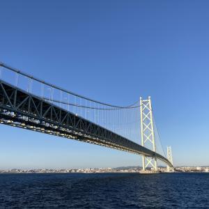 '20.11 土日で淡路島に一人旅…ついでに神戸観光