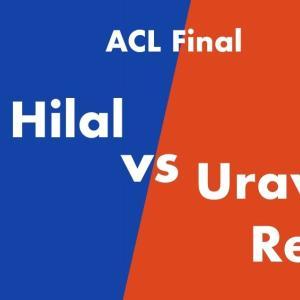 ACL Final 1st Leg vs Al Hilal。過密日程、長距離移動、アウェーのプレッシャーの中で0-1。次ホームで借りを返すだけだ。