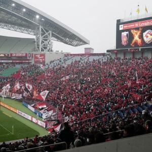 ルヴァンカップ第1戦 浦和レッズ vs 仙台。縦に速い浦和レッズをみた。