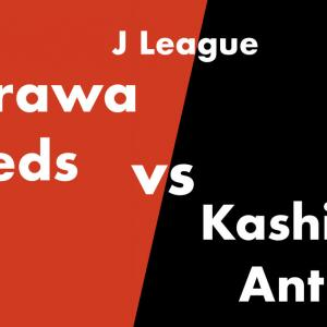 J1リーグ2020 第4節 浦和レッズ vs 鹿島アントラーズ。バチバチ闘ってもぎ取った勝ち点。これもサッカー。