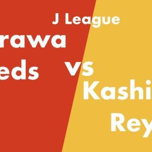 J1リーグ第6節 浦和レッズ vs 柏レイソル。決定機が多かった試合、しかし0-4で敗戦。