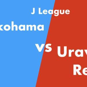 安定した戦い。【浦和レッズ vs 横浜FC J1リーグ2021第28節】