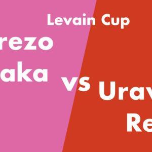 組織力も個の力も負けてしまった印象。J1リーグ2020第14節 浦和レッズ vs セレッソ大阪