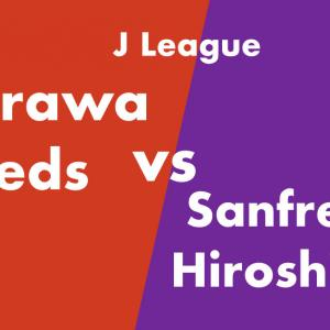 90分、勝つために集中して戦うということ。J1リーグ2020 第10節 浦和レッズ vs 広島