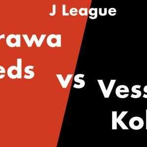 ビッグチャンス手前でのアイデアとクオリティを求む。J1リーグ第12節 浦和レッズ vs ヴィッセル神戸