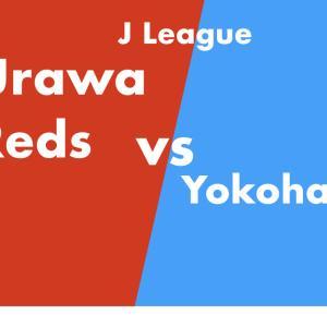 縦に速いサッカーっていうやつが。J1リーグ2020 第19節 浦和レッズ vs 横浜FC