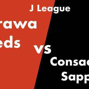 メンバー揃わず、やりたいサッカーも表現できず。浦和レッズ vs コンサドーレ札幌【J1リーグ2020 第34節】