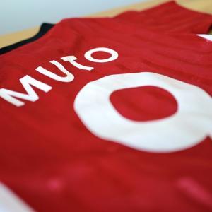 浦和レッズのために常に全力プレーで貢献してくれた武藤選手に感謝を。柏レイソルへ完全移籍…