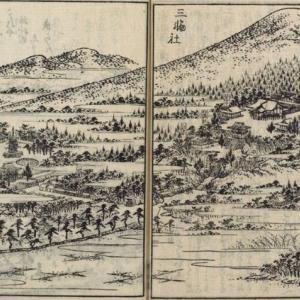 廃寺となった三輪の3つの神宮寺。三者三様のその後とは。廃仏毀釈(4)大御輪寺、浄願寺、平等寺