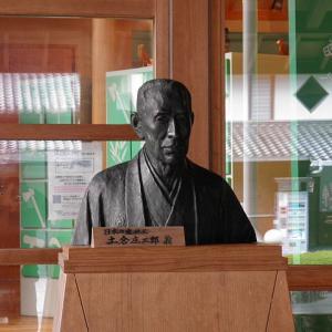 吉野川上村から日本を支えた山林王。土倉庄三郎