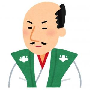 三英傑(信長・秀吉・家康)は理想の上司、経営者か!?