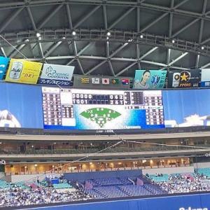 奈良から名古屋へ新幹線通勤している件(3)コロナ禍のナゴヤでプロ野球観戦