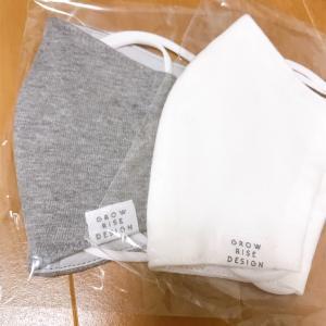 FIFTEEN CLOTHINGの布マスクが届いた