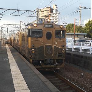 或る列車ハウステンボスコース@二日市