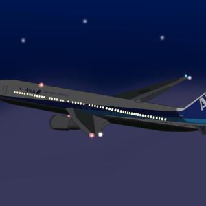 JA607A政府チャーター運用(お絵かき)
