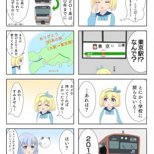 ぱられる*れ~るとりっぷ(お絵かき)