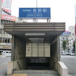 2019初秋の名古屋・信州旅行記⑪ロマンスカーで栗の街へ