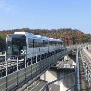 2020年 秋の南信州・名古屋旅行⑧名古屋だけの珍しい乗り物たち