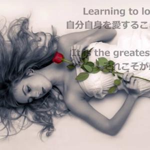 Greatest Love Of ALL / Whitney Houston ホイットニー・ヒューストン(日本語訳)