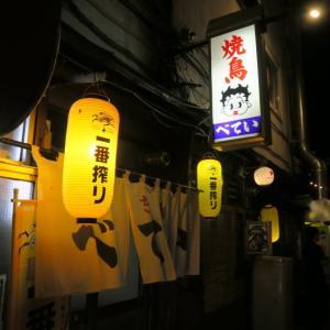 2019旭川ハーフ前夜祭3から4 焼鳥べてぃ〜きなり