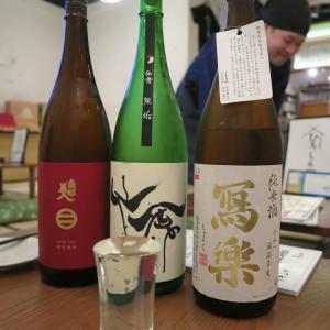 ひろしん家で日本酒!