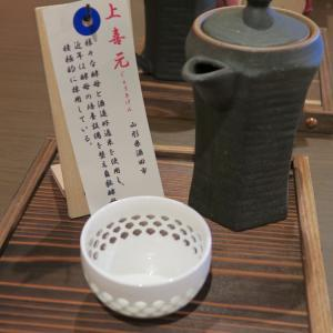 OTARU TAP ROOMからえだかんへ 小樽は楽しいね(^^)