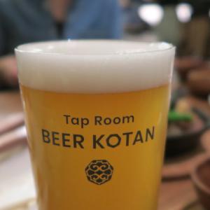 Tap Room BEER KOTAN 忽布古丹醸造の直営店が大通にオープン!