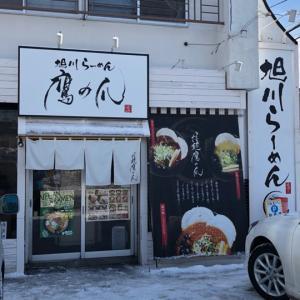 ラン麺!12K