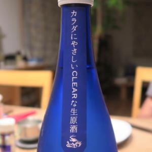 日本酒 Scrap Book 11