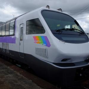 臨時列車 特急ニセコ号に乗ってみた!
