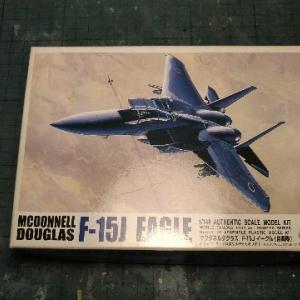 マイクロエース(LS) 1/144 F-15J