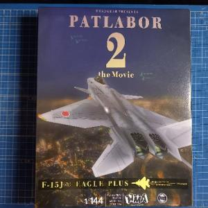 HMAGARAGE 1/144 F-15改 イーグルプラス レビュー