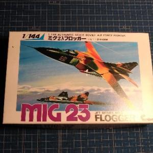 クラウン 1/144 Mig-23 レビュー