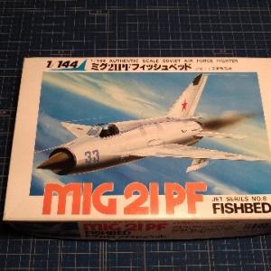 クラウン 1/144 Mig-21PF レビュー