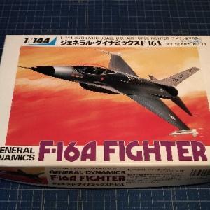 クラウン 1/144 ジェネラル・ダイナミクス F-16A