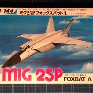 クラウン 1/144 Mig-25 フォックスバット