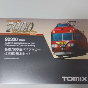 TOMIX 名鉄7000系2次車 入線 (Nゲージ)