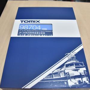 TOMIX 98704 北斗星 東日本仕様 基本セットB をみる。鉄道模型 Nゲージ