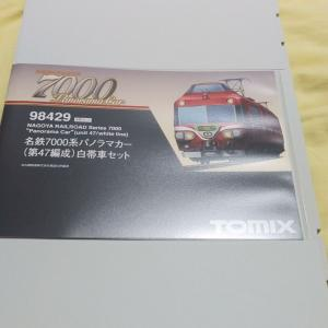 TOMIX 98429 名鉄7000系 パノラマカー(第47編成)白帯車セット  入線