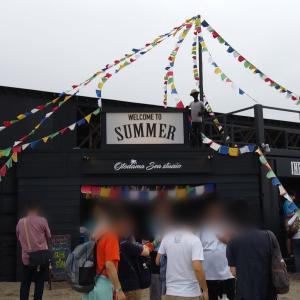 TODAMA SEA STDIO 「海の日スペシャル SKE48×STU48」へ