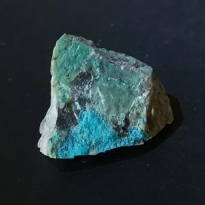 アルバー石