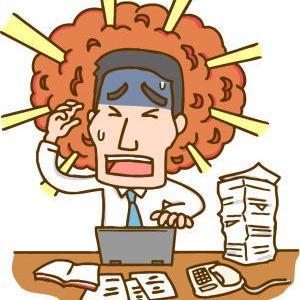 頭の混乱が原因でパニックになるからブログの更新ができなかった
