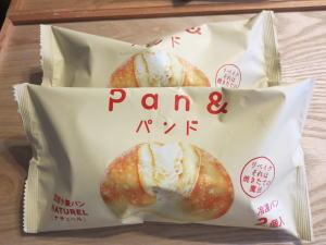 ナチュールとパンオレ!冷凍パン パンド(ぱんど) 口コミ!